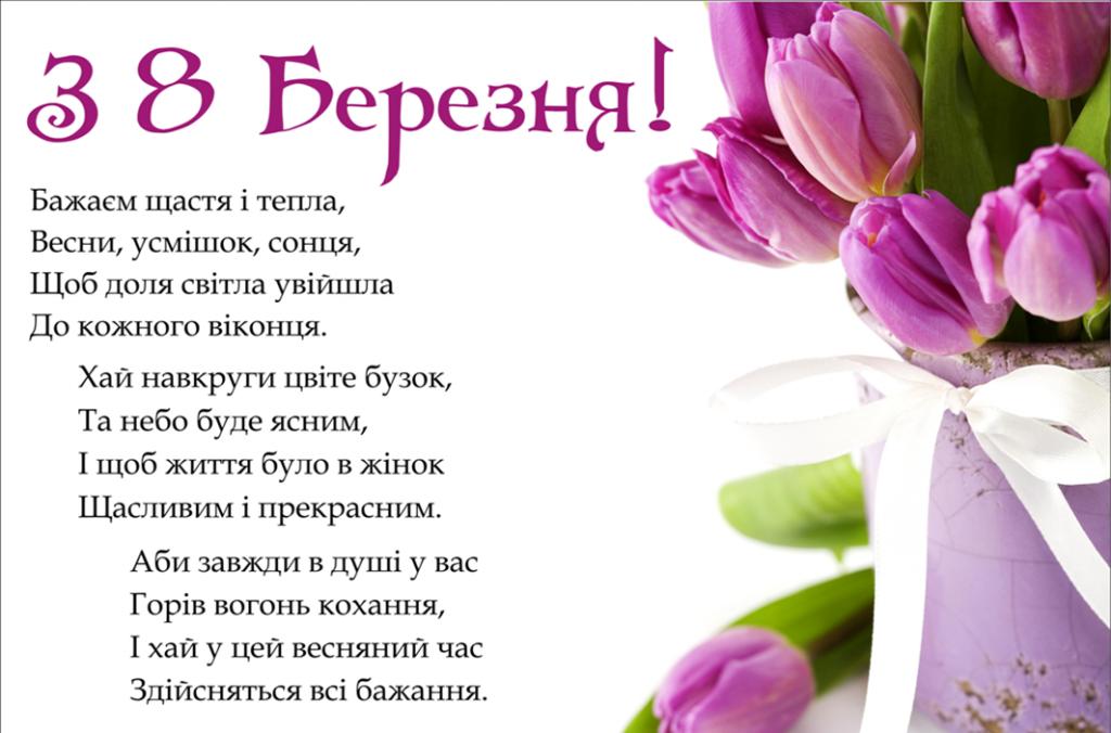 Z_8_bereznya_2015
