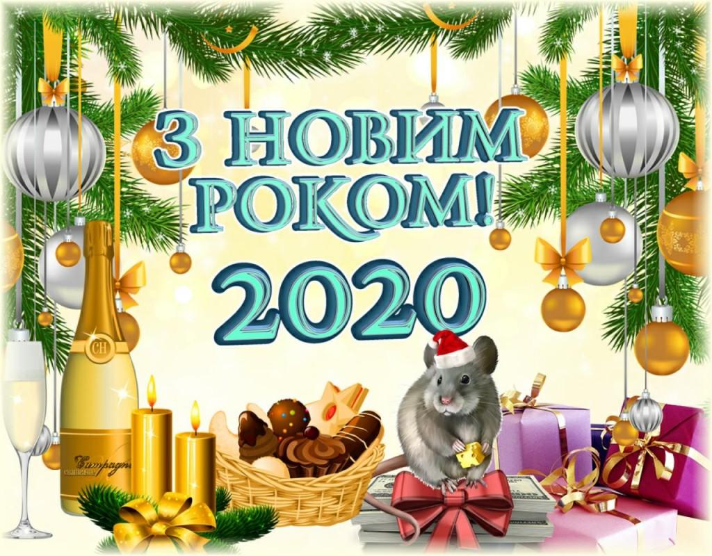 изображение_viber_2019-12-28_19-49-53